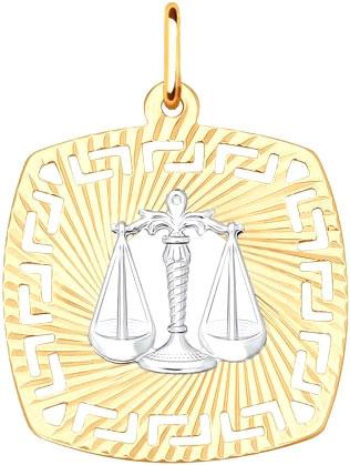 Кулоны, подвески, медальоны SOKOLOV 031640_s