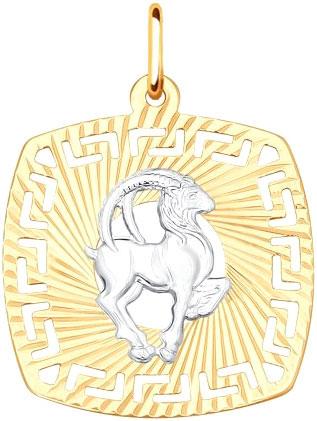 Кулоны, подвески, медальоны SOKOLOV 031643_s