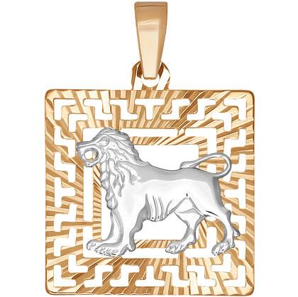 Кулоны, подвески, медальоны SOKOLOV 032224_s