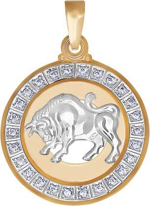 Кулоны, подвески, медальоны SOKOLOV 032492_s кулоны подвески медальоны sokolov 035318 s