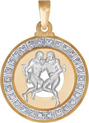 Кулоны, подвески, медальоны SOKOLOV 032493_s