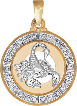 Кулоны, подвески, медальоны SOKOLOV 032498_s