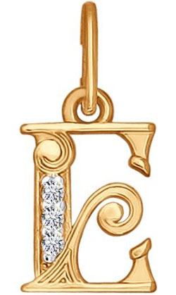 Кулоны, подвески, медальоны SOKOLOV 033817_s