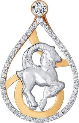 Кулоны, подвески, медальоны SOKOLOV 034760_s кулоны подвески медальоны sokolov 93030231 s