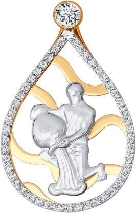Фото - Кулоны, подвески, медальоны SOKOLOV 034761_s конструктор знаки зодиака водолей avtoys