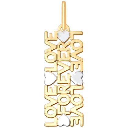 Кулоны, подвески, медальоны SOKOLOV 035302_s