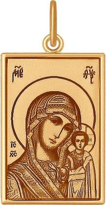 Крестики и иконки SOKOLOV 100138_s