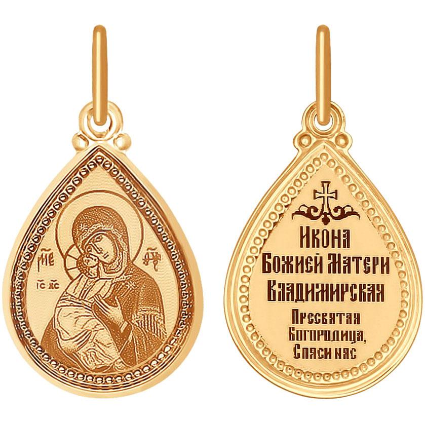 Крестики и иконки SOKOLOV 101011_s