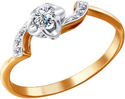 SPAIO золотые кольца в ломбардах москвы снижаются
