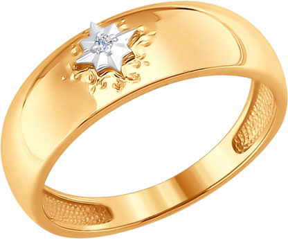 Кольца SOKOLOV 1011541_s