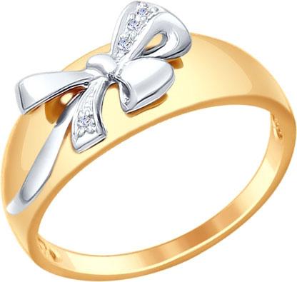 Кольца SOKOLOV 1011565_s