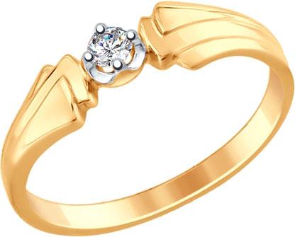 Купить кольцо с бриллиантом дешево в москве