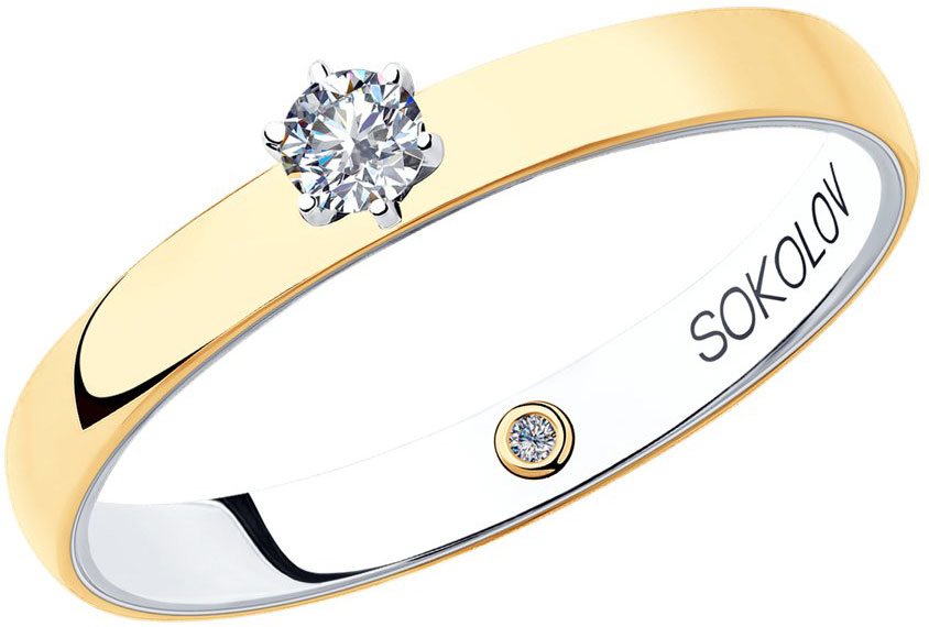 Кольца SOKOLOV 1014004-01_s