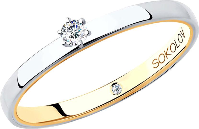 Золотые кольца Кольца SOKOLOV 1014008-01_s фото
