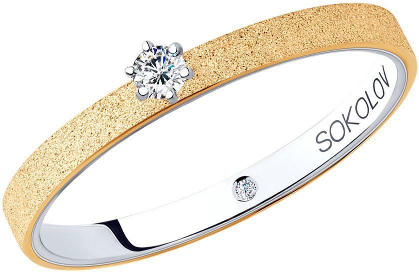 Кольца SOKOLOV 1014042-09_s