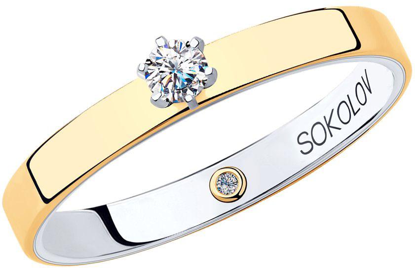 Кольца SOKOLOV 1014043-01_s