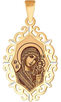 Крестики и иконки SOKOLOV 102353_s