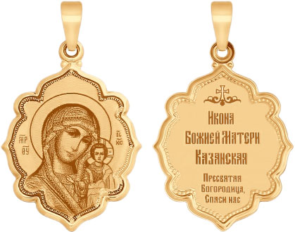 Крестики и иконки SOKOLOV 102982_s