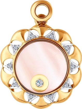 Кулоны, подвески, медальоны SOKOLOV 1030549_s подвеска без камня из красного золота 124710