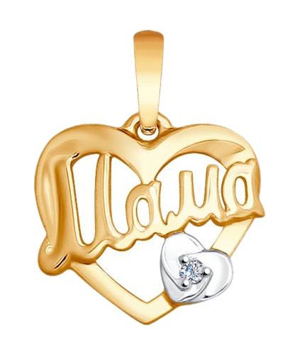 Кулоны, подвески, медальоны SOKOLOV 1030609_s