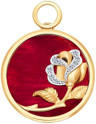 Кулоны, подвески, медальоны SOKOLOV 1030630_s