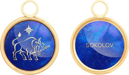 Кулоны, подвески, медальоны SOKOLOV 1030637_s