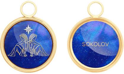 Кулоны, подвески, медальоны SOKOLOV 1030638_s кулоны подвески медальоны sokolov 035318 s
