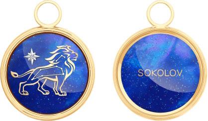 Золотые кулоны, подвески, медальоны Кулоны, подвески, медальоны SOKOLOV 1030640_s