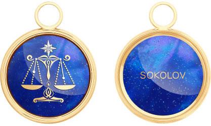 Кулоны, подвески, медальоны SOKOLOV 1030642_s