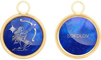 Кулоны, подвески, медальоны SOKOLOV 1030644_s