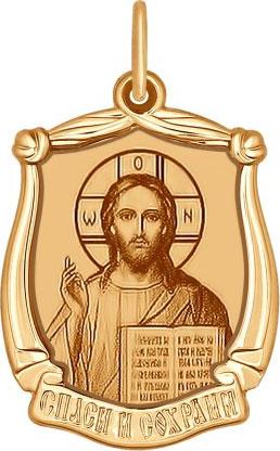 Крестики и иконки SOKOLOV 103083_s