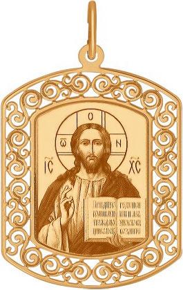 Крестики и иконки SOKOLOV 103590_s