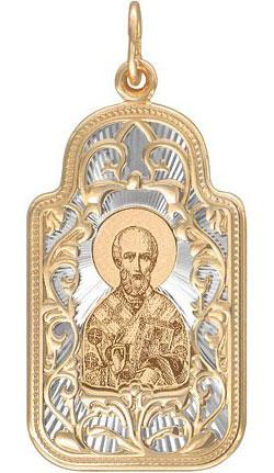 Крестики и иконки SOKOLOV 103986_s