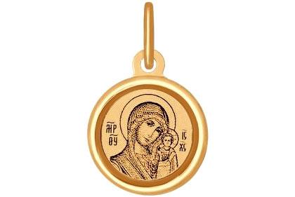 Крестики и иконки SOKOLOV 103994_s кулон ладанка sokolov золотой кулон икона божьей матери владимирская nd103664