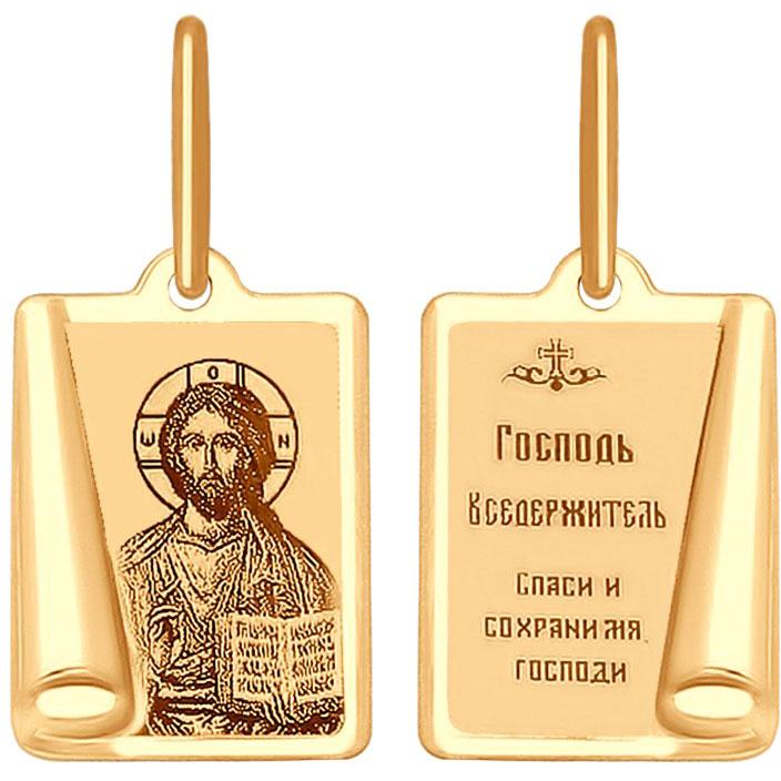 Крестики и иконки SOKOLOV 103998_s