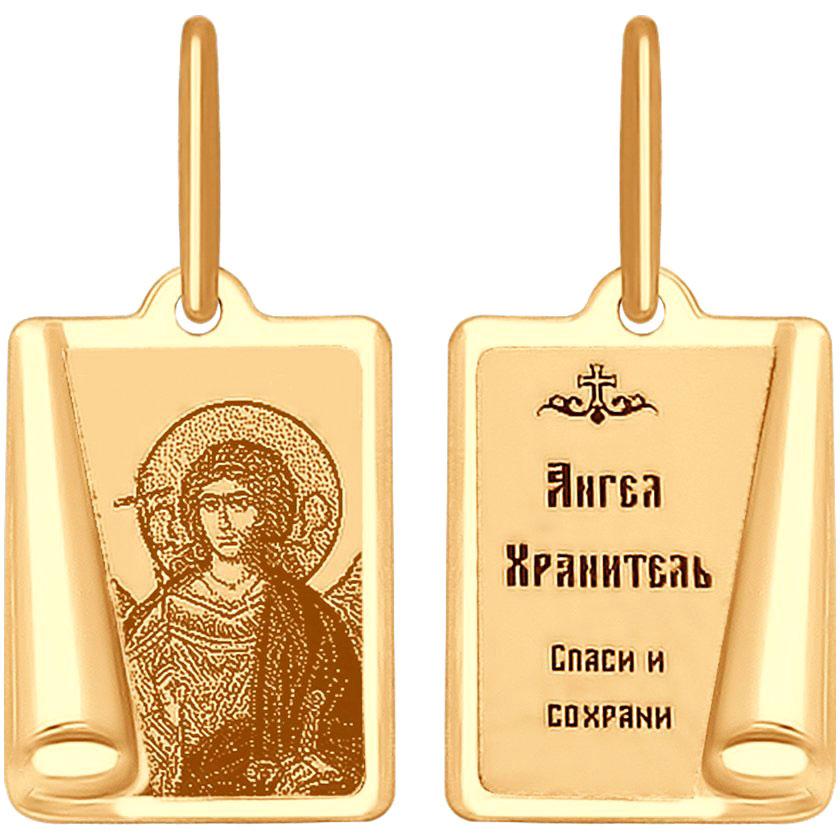 Крестики и иконки SOKOLOV 104000_s