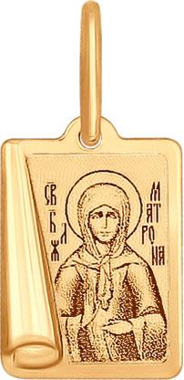 Крестики и иконки SOKOLOV 104005_s