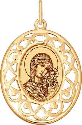 Крестики и иконки SOKOLOV 104119_s крестики и иконки sokolov 94120064 s