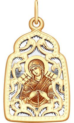 Крестики и иконки SOKOLOV 104134_s