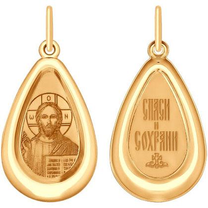 Крестики и иконки SOKOLOV 104158_s