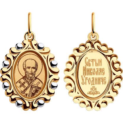 Крестики и иконки SOKOLOV 104196_s