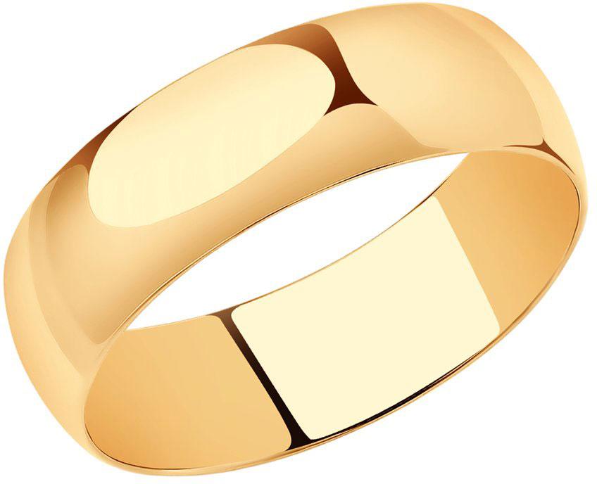 Кольца SOKOLOV 110029_s обручальное кольцо korloff золотое обручальное кольцо 3361445 15