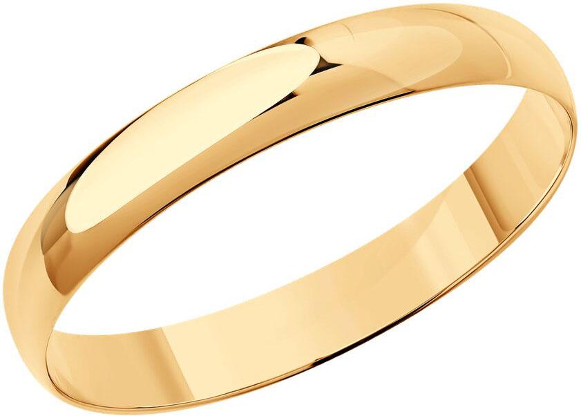 Кольца SOKOLOV 110030_s обручальное кольцо korloff золотое обручальное кольцо 3361445 15
