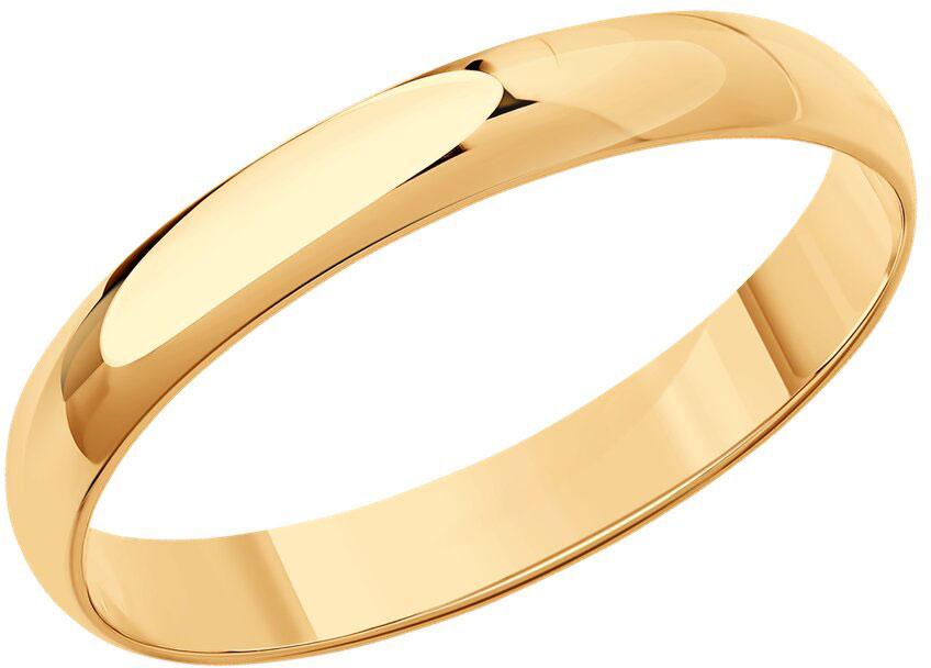 Кольца SOKOLOV 110031_s цена