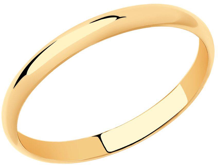 Кольца SOKOLOV 110032_s обручальное кольцо korloff золотое обручальное кольцо 3361445 15