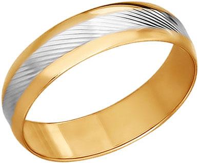 Кольца SOKOLOV 110101_s обручальное кольцо korloff золотое обручальное кольцо 3361445 15