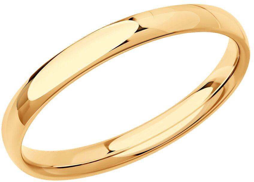 Кольца SOKOLOV 110126_s обручальное кольцо korloff золотое обручальное кольцо 3361445 15