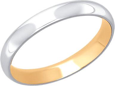 Кольца SOKOLOV 110128_s