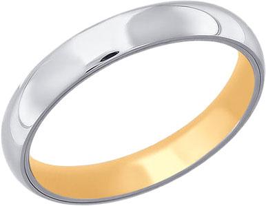 Кольца SOKOLOV 110132_s