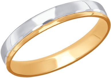 Кольца sokolov 110157_s